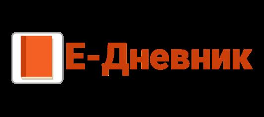 ednevnik-logo