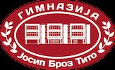 """СУГС Гимназија """"Јосип Броз Тито"""""""